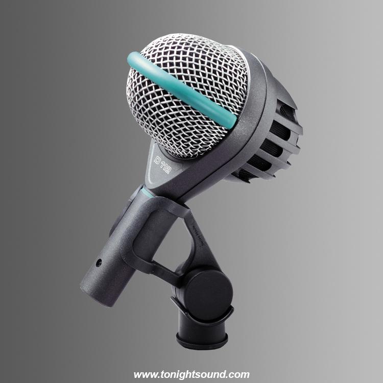 Location AKG D112, microphone dynamique grosse caisse