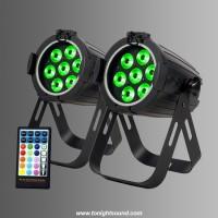 Location éclairage d'ambiance à LED location pack projecteurs led pour déco